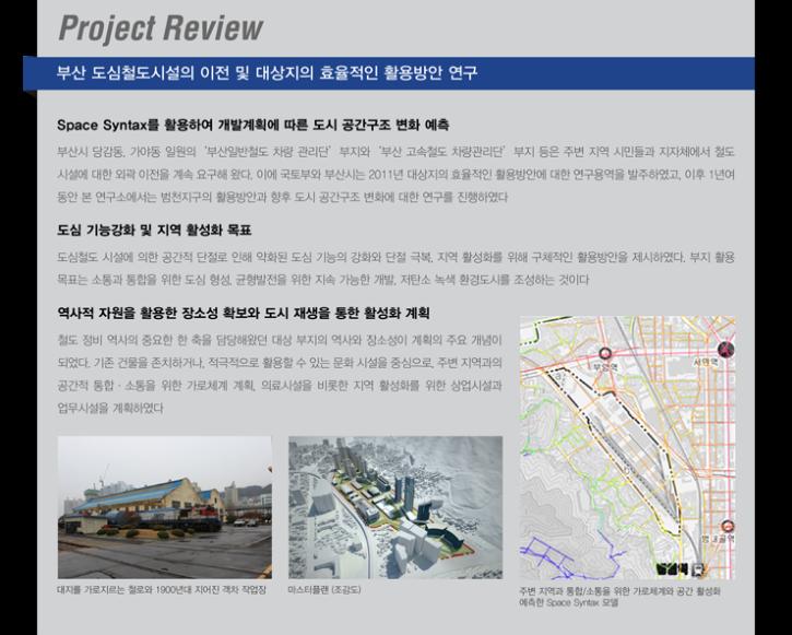 SSK_Newsletter_Sep_2013-04.png