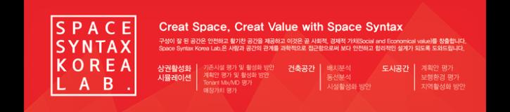 SSK_Newsletter_Sep_2013-07.png