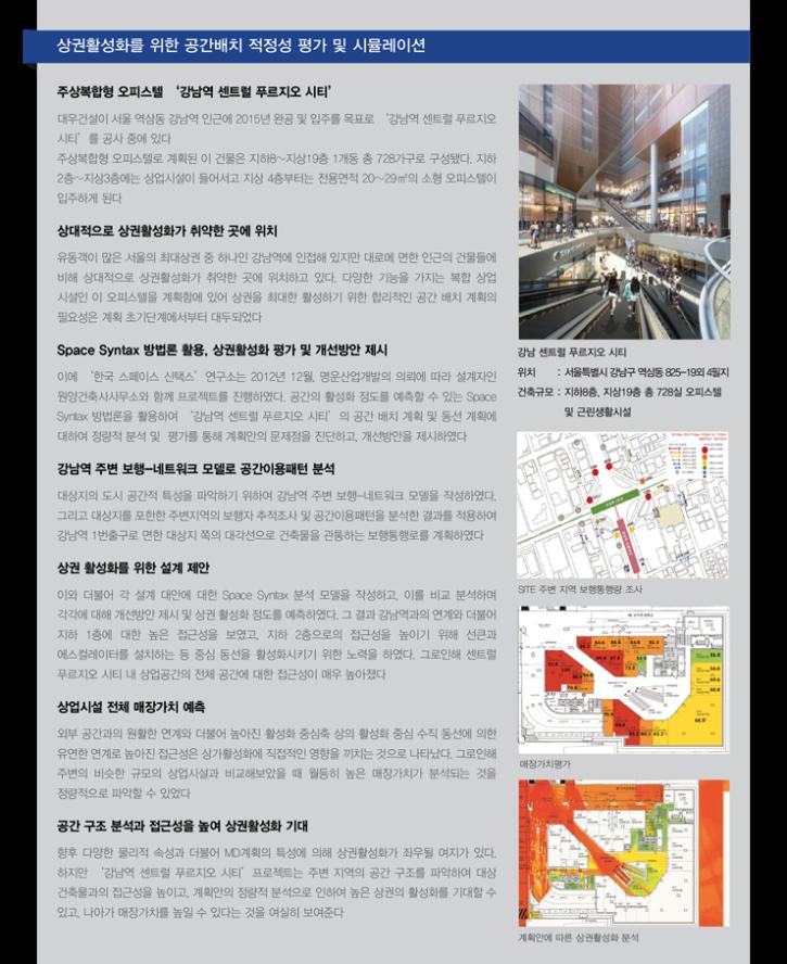 SSK_Newsletter_Sep_2013-05.png